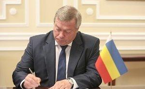 В Ростовской области утверждён антикризисный план