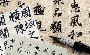 АГУ открывает бесплатный онлайн-курс китайского языка
