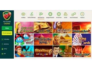 Онлайн казино: место, где можно все