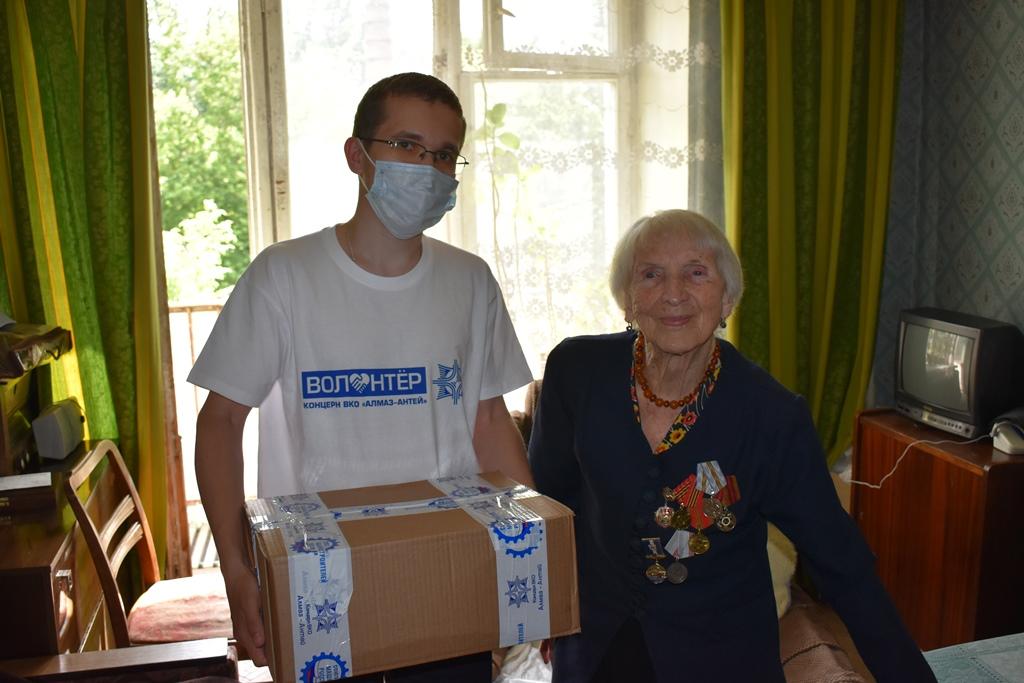 Прошла масштабная благотворительная акция от АО «Концерн ВКО «Алмаз – Антей»