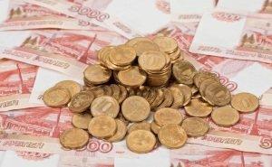 Калмыкии на реализацию инвестпроектов выделяют 2,4 млрд рублей