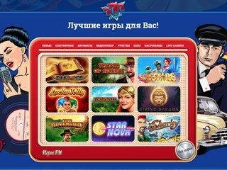 Онлайн казино: когда есть все под рукой