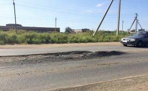 Названа возможная причина образования волн на дорогах Астрахани