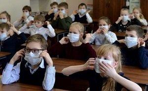 В Ростовской области рассказали, что станет основанием для введения карантина в школах