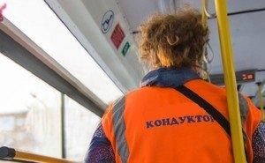 Из астраханских автобусов исчезают кондукторы