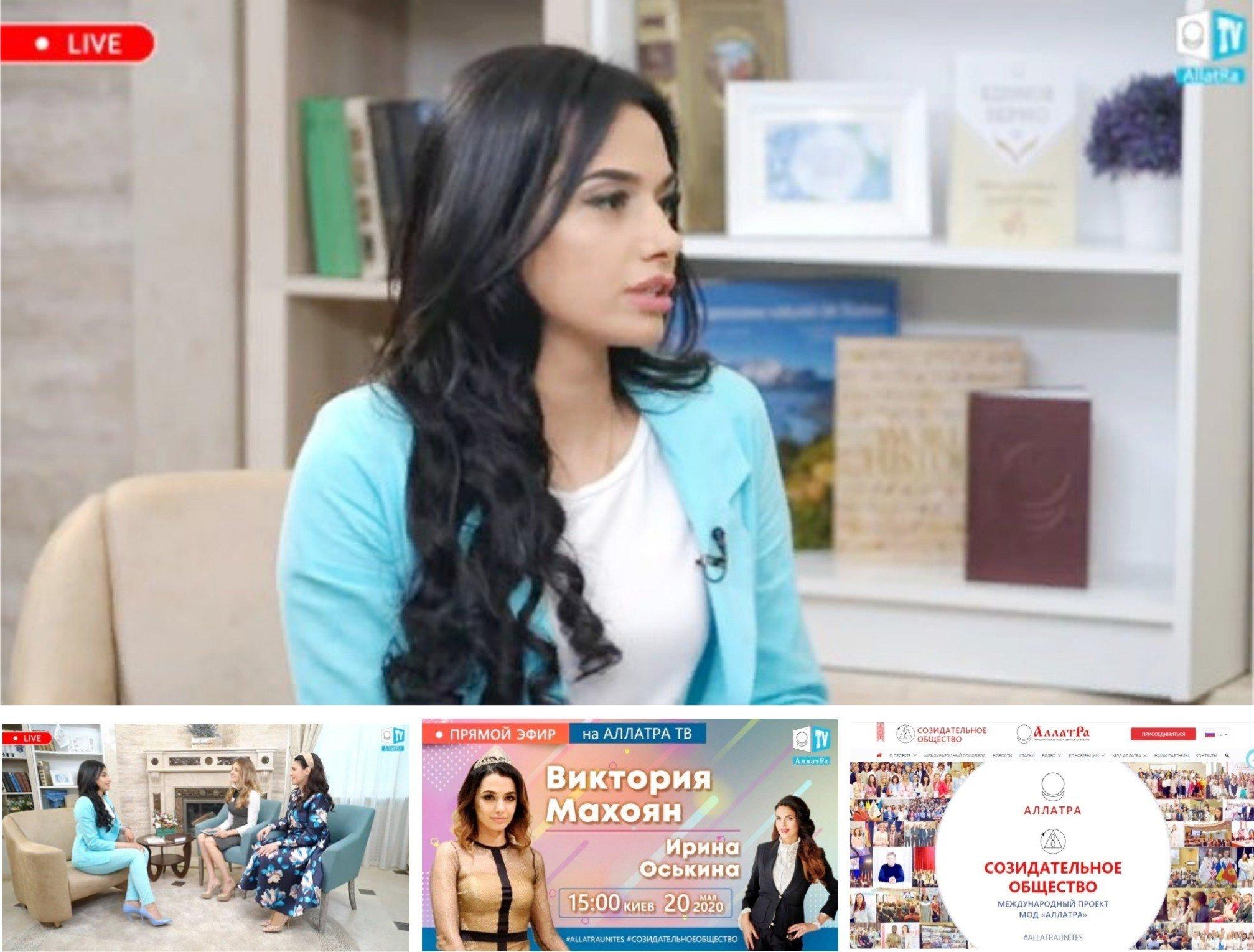 «Мисс Армения-2018» Виктория Махоян – специально для АЛЛАТРА ТВ