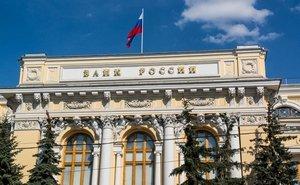 Руководство Банка России обсудило план о передаче СРО надзора за малыми микрофинансовыми институтами