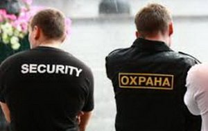 Услуги охранного агентства «Венбест»