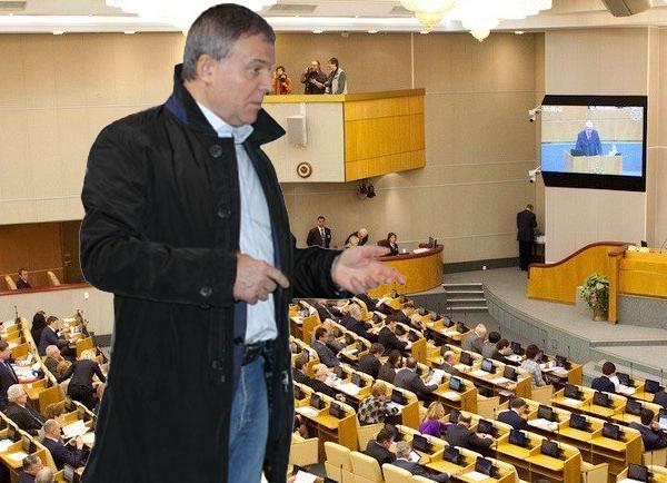 Махинациям депутата ГД Николая Брыкина посвятили отдельный сайт