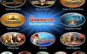 Игра в слоты на страницах клуба Гаминатор