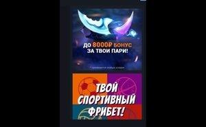 Играем вместе с GGBet Украина