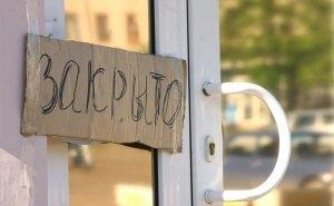 В Волгоградской области бизнес закрывается в 3 раза чаще, чем открывается