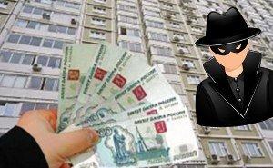 На рынок недвижимости Кубани вернулись «чёрные риэлторы»