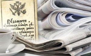 Глава Адыгеи поздравил журналистов с Днём печати