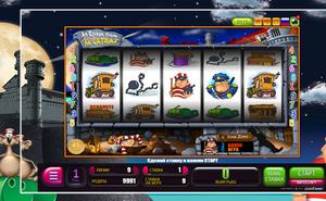 Выгодная и увлекательная игра в слоты на страницах Император казино