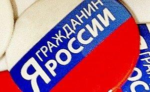 В Калмыкии дан старт республиканскому этапу акции «Я — гражданин России!»