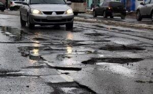 Власти Волгограда оштрафованы за плохие дороги