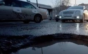 Власти Краснодара объяснили появление ям на дорогах