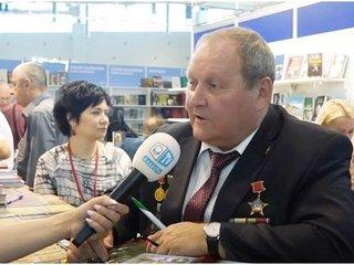 В интервью для АЛЛАТРА ТВ ветеран легендарного спецподразделения КГБ СССР «Вымпел» Валерий Киселёв: «Только любовь объединяет всех людей!»