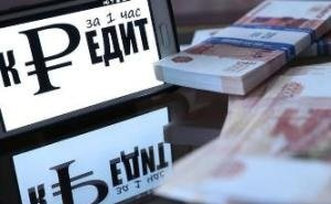 Волгоградцы стали реже жаловаться на финансовые нарушения