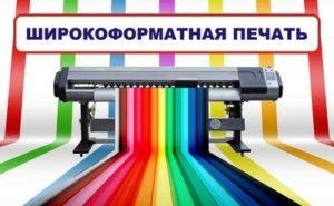 Особенности работы современной типографии