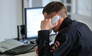 Телефонные мошенники обманули двух майкопчанок на 300 тыс. рублей