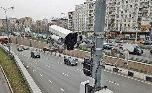 Волгоградские водители оштрафованы на 1,5 млрд рублей