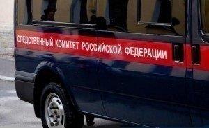 В Калмыкии открыто уголовное дело по факту смерти трёх человек в Доме престарелых
