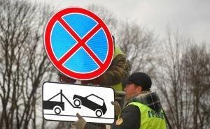 Астраханцы жалуются на отсутствие мест для парковки в центре