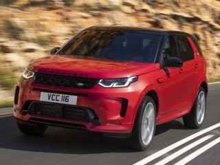 Land Rover Discovery Sport: каким должен быть компактный внедорожник