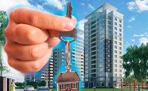 Проще всего в России накопить на первый взнос по ипотеке в Краснодаре