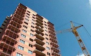 В Ростовской области падают объёмы ввода жилья