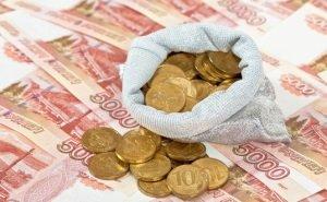 В Калмыкии объяснили рост коммерческой составляющей госдолга