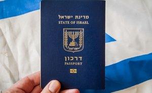 Гражданство Израиля по браку