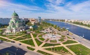 В Астраханской области хотят ввести туристический сбор