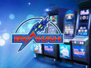 Заходите на сайт Вулкан: казино Vulkan  предлагает лучшие игровые автоматы Vulcan