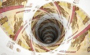 В Калмыкии проанализируют внешние и внутренние финансовые потоки