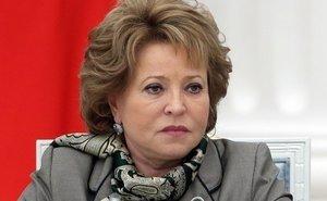 «Это — ненормально!»: Матвиенко раскритиковала высокие тарифы в Калмыкии