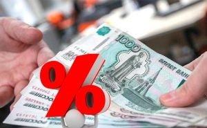 В пандемию волгоградцы стали чаще брать кредиты