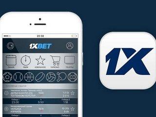 Где найти приложение БК 1xBet на Android?