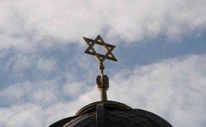 Власти Ростова проиграли суд еврейской общине