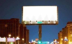 В Волгограде до 65% рекламных конструкций размещено незаконно