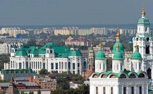 Астраханскую область просят включить в Стратегию пространственного развития РФ