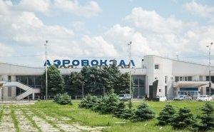 Доверить застройку старого аэропорта в Ростове могут РКР