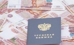 Ростовская область лидирует в стране по невыплате зарплаты