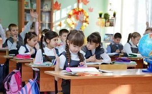 В Адыгее повышают доступность образования