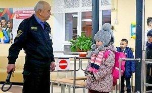 Донские школы не могут позволить себе охрану Росгвардией