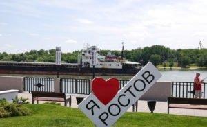 Власти Ростова отрицают возможность строительства домов вместо сгоревших на Театральном спуске