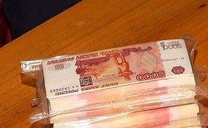 Ребёнка с 275 тысячами рублей «на кармане» вернули домой