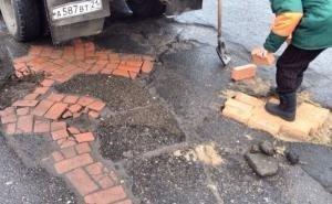 Жители Таганрога недовольны ремонтом дорог